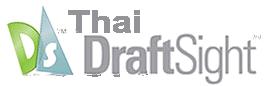 Draftsight Logo