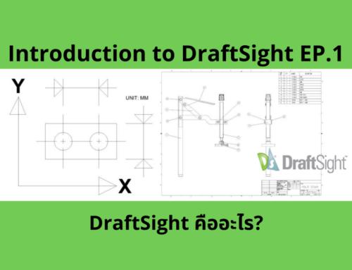 "Introduction to DraftSight – 1 ""DraftSight คืออะไร?"""