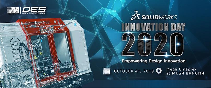 งานใหญ่แห่งปีที่คนรัก SOLIDWORKS ไม่ควรพลาด กับ SOLIDWORKS Innovation Day 2020