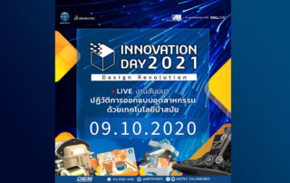 InnovationDay2021 Solidworks