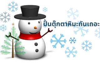 SOLIDWORKS-snowman