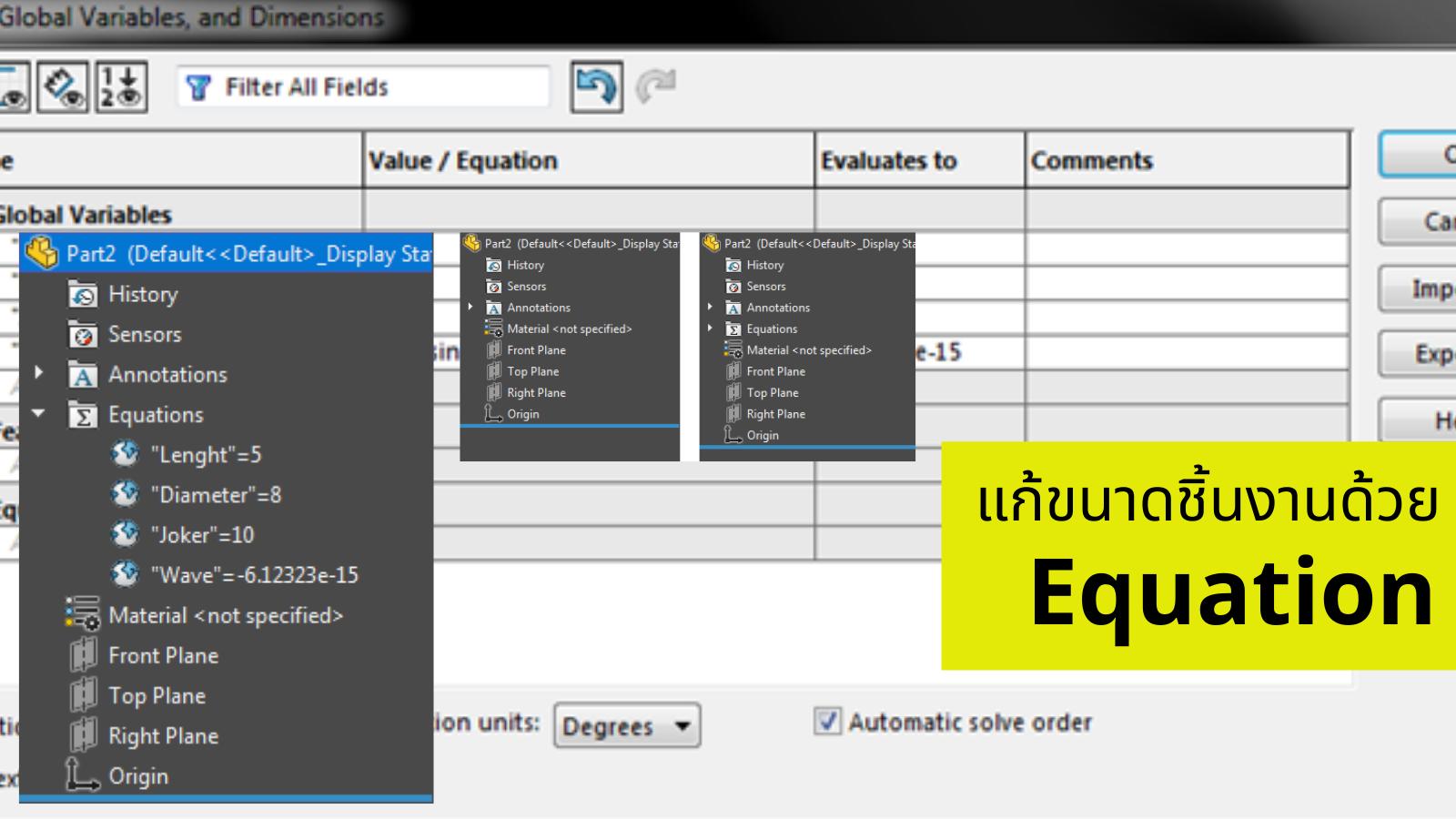 Eqaution-solidworks-edite-1