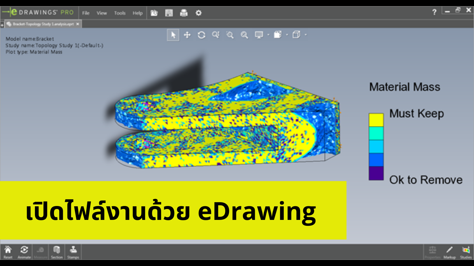 eDrawing-Solidworks-Simulation1