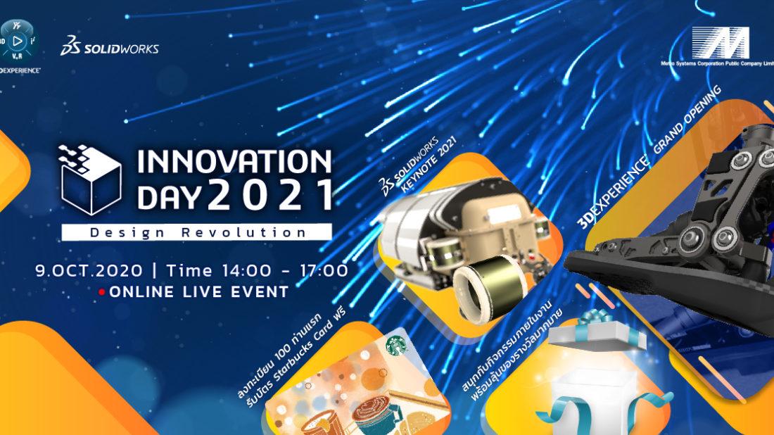 Innowation Day 2021_Offline Facebook cover